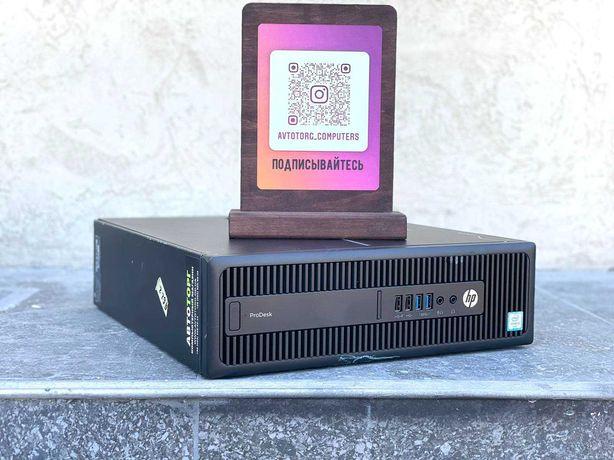Игровой Компьютер HP в компактном корпусе / i3-6gen / RX550 4Gb