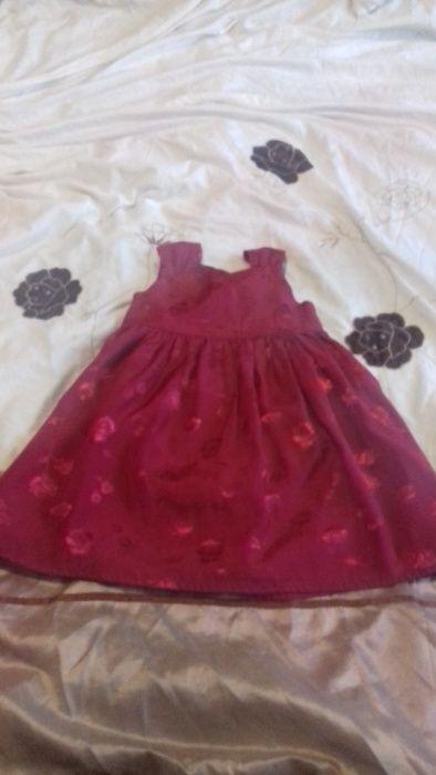 Платье в детский сад Харьков - изображение 1