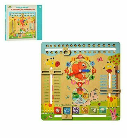 """""""Часы и календарь природы"""" - деревянная игрушка"""