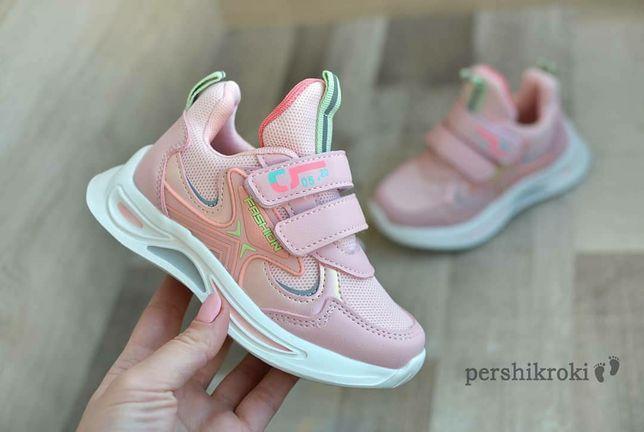 Кросівки для дівчинки від Том.М 27-32 розмір