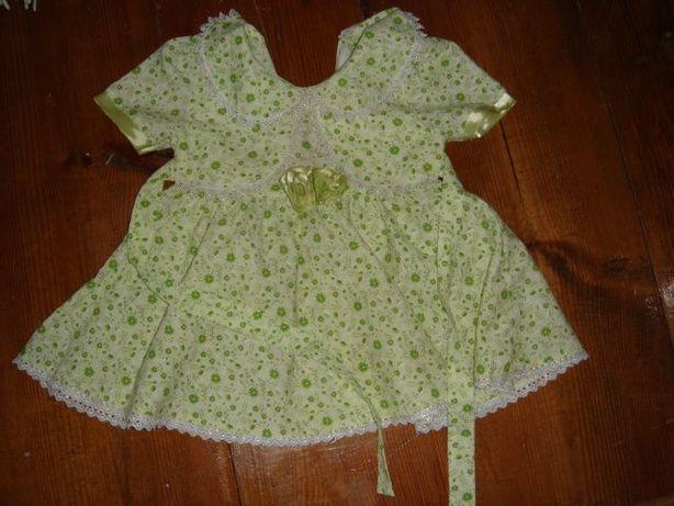 Плаття літнє(вироб.Тайланд