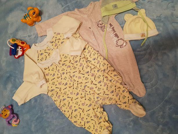 Одяг для дітей немовлят