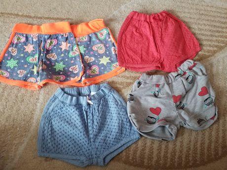 Дитячий одяг від 5 грн
