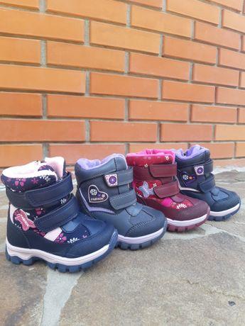 Акция!Зимние термо ботинки для девочки,зимние термо сапоги р.22-30