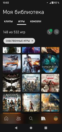 Аккаунт Xbox, Gta 5, Red dead redemption 2, Call of duty