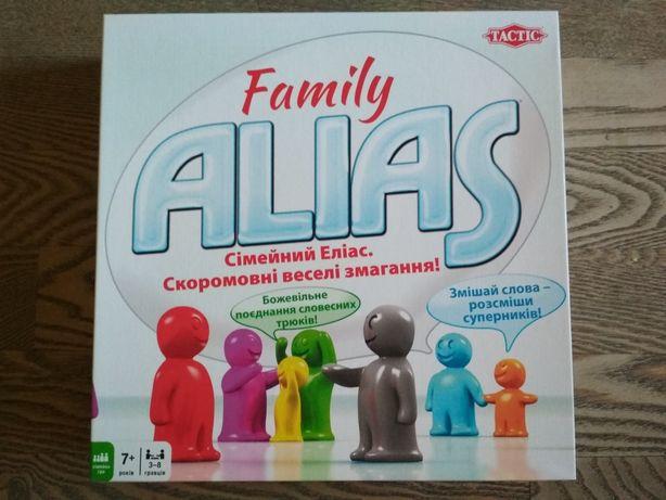 Aluas Family, tactic. Сімейний Еліас.