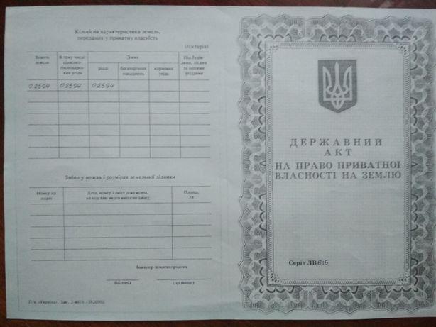 Продам земельну ділянку с.Раневичі Дрогобицький р-н.