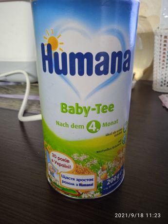 Чай Хумана для діток з 4міс