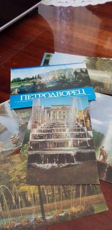 Открытки Петродворец 1983