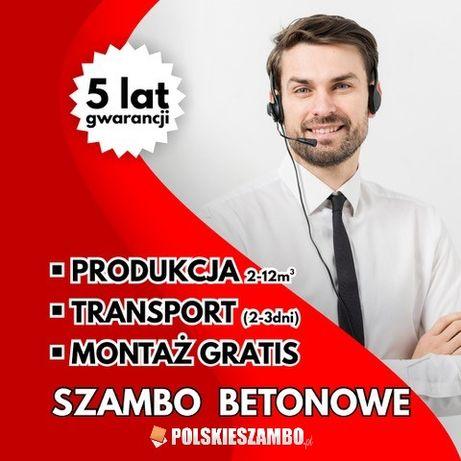 Szambo Betonowe Zbiornik Betonowy Piwniczka Deszczówka PRODUCENT Kanał