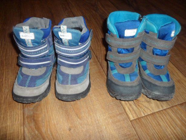 Buty zimowe ocieplane Bartek rozmiar 25 bliźniaki