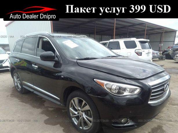 2014 INFINITI QX60 (Авто в США)