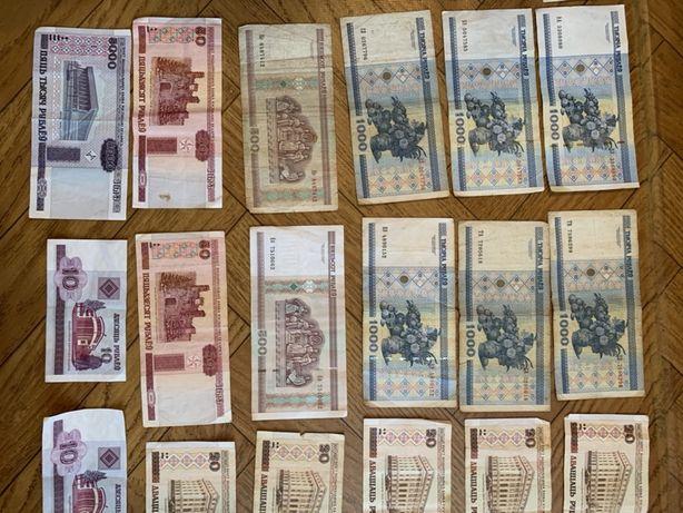 Продам Белорусские рубли 2000 года от 10 до 5000 цена за лот