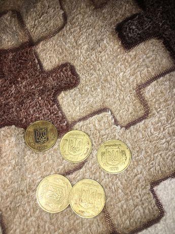 Монети ( 50 копійок)1992 года