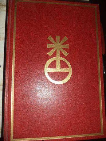Biblía Sagrada ilustrada