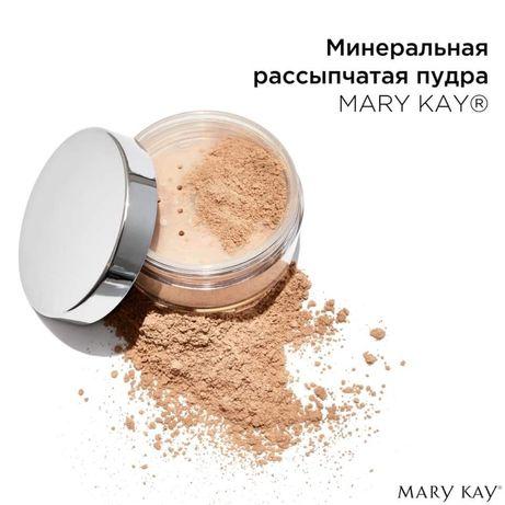 Минеральная рассыпчатая пудра Mary Kay