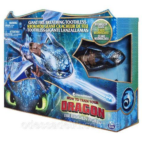 Интерактивный дракон Беззубик Дышит паром. Dragons Toothless из США