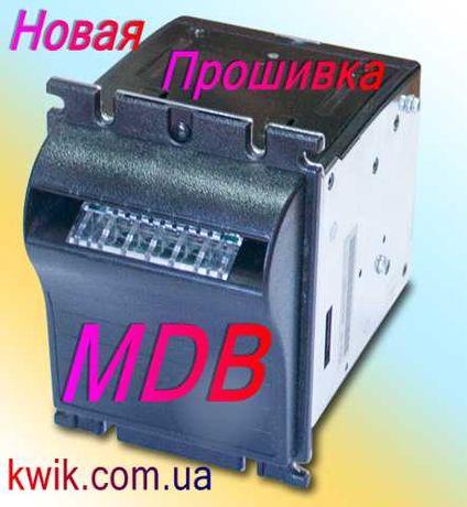 Прошиваем  купюроприемники MVU  в  MDB (Новая прошивка)