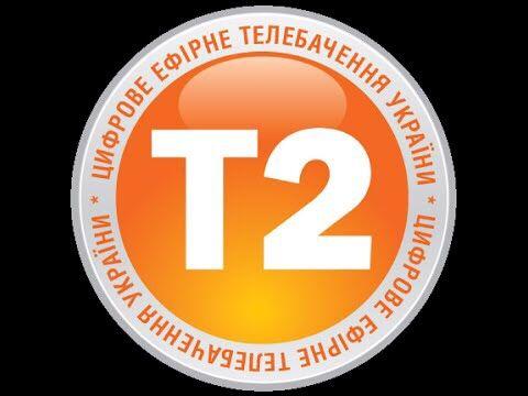 Т2 Антени тюнера встановлення-налаштування ,ефірні антени наружні