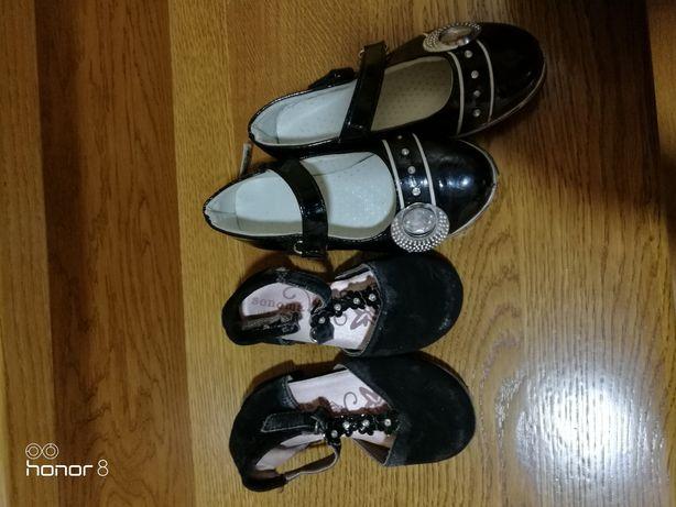Віддам туфлі 26 розмір