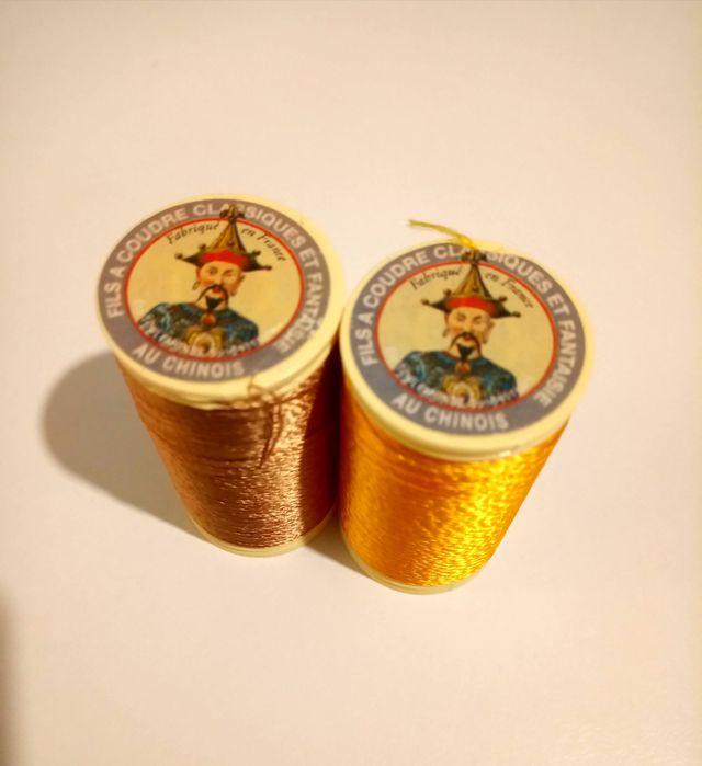 Нитки для вышивания Sajou Запорожье - изображение 1