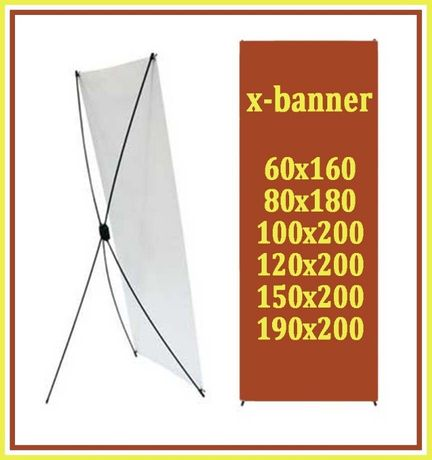 X-banner, паук. Рекламные мобильные выставочные стенды Х-баннер