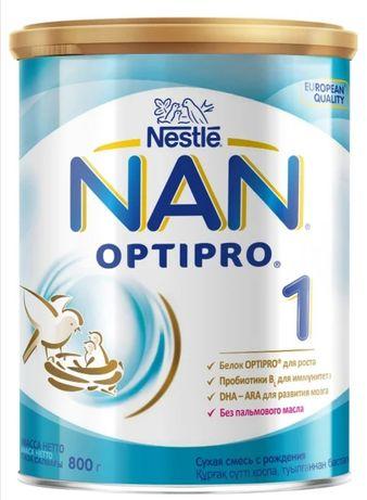 NAN optipro 1 nestle Детская смесь нан оптипро 1
