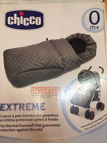 Конверт термо-чехол Chicco