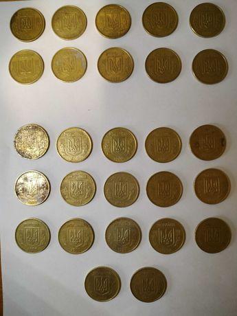 Монеты номиналом 50 копеек 1992 год
