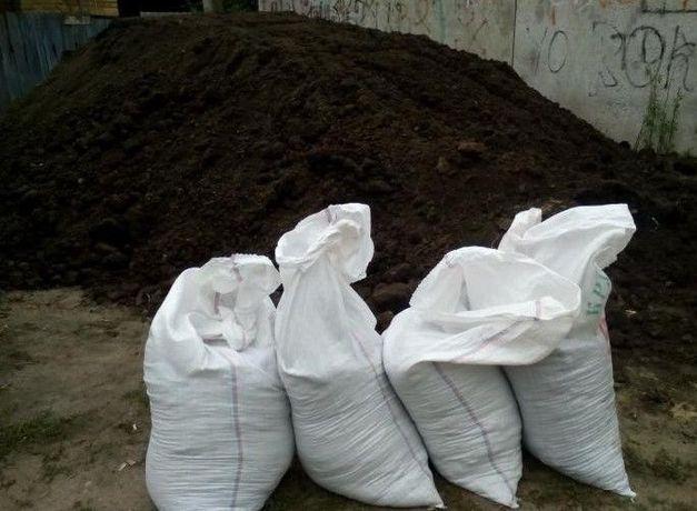 песок отсев доставка самосвалом чернозем щебень цемент известковый жер