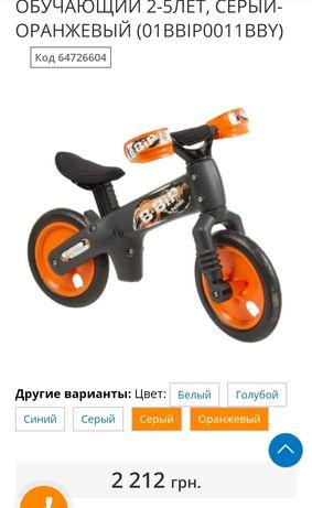 Беговел Bellelli, велосипед без педалей