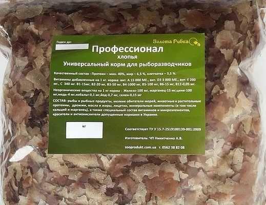 Корм для рыбок ТМ Золотая рыбка Профессионал, хлопья  0,5 кг/2,5л