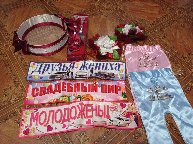Свадебное все что на фото цена 250 грн