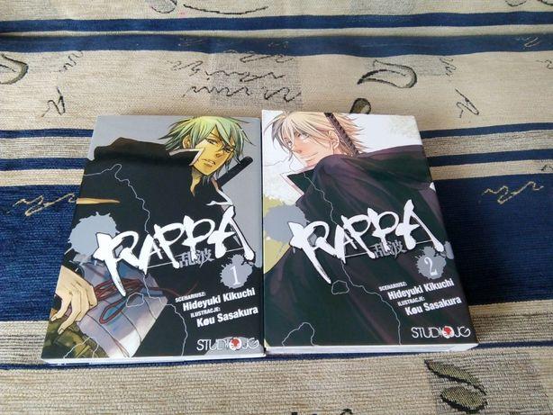 Manga Rappa, Studio JG, komplet, seinen, fantasy, akcja