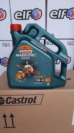 Масло моторное полусинтетическое Castrol Magnatec 10w-40 В4 diesel 4л.