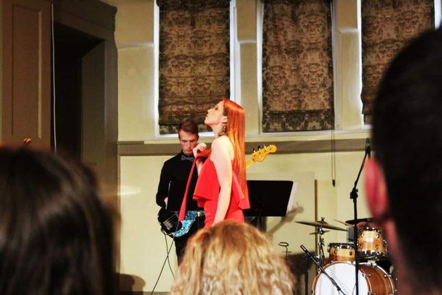 Oprawa muzyczna na ślubie
