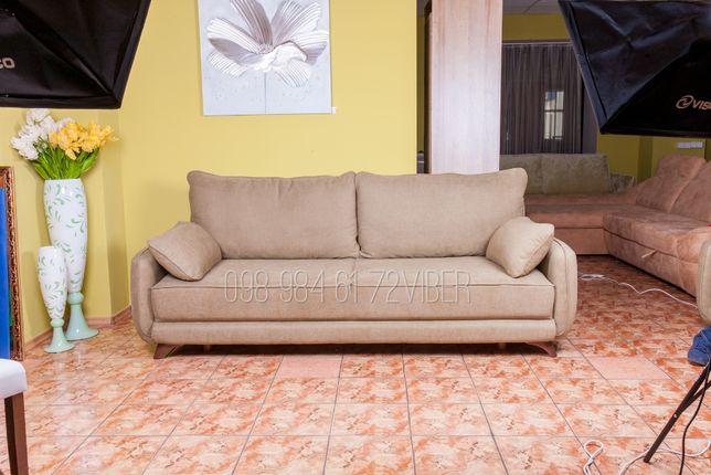 НОВИНКА! Диван-кровать. СЪЕМНЫЕ чехлы. Прямой диван СОФА