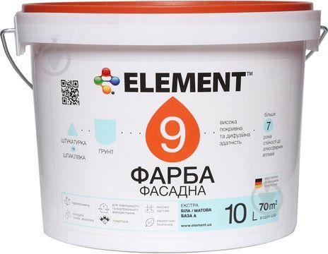 Фарба фасадна Element 9