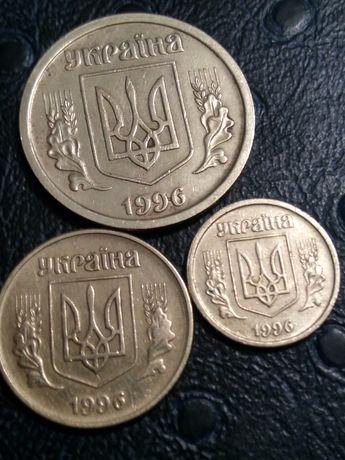 Монеты Украины 1996года