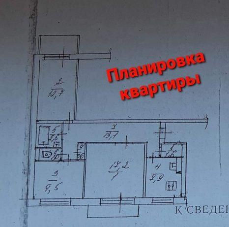 3 -х комнатная на МН ,,МИРНЫЙ,, Макеевка