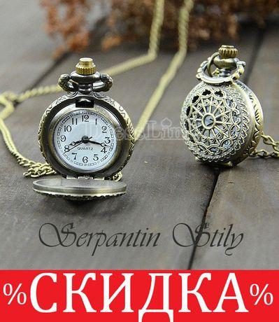 РАСПРОДАЖА Карманные часы,часы на цепочке подарок