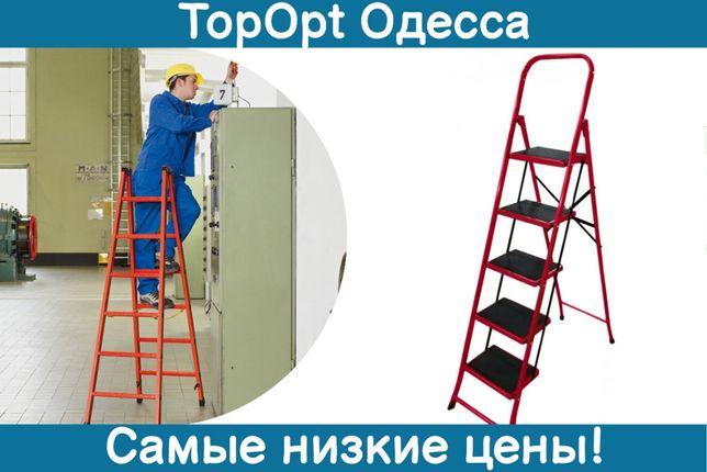 Стремянка на 3, 4, 5 ступенек лестница домашняя складная драбина