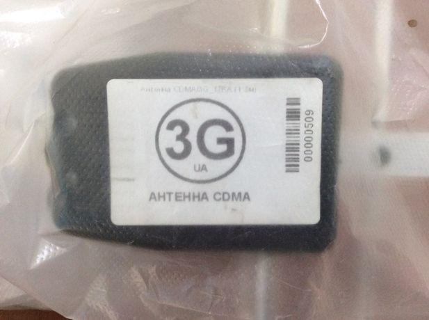 Антенна CDMA/3G