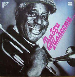 Джаз Dizzy Gillespie – Диззи Гиллеспи Jazz