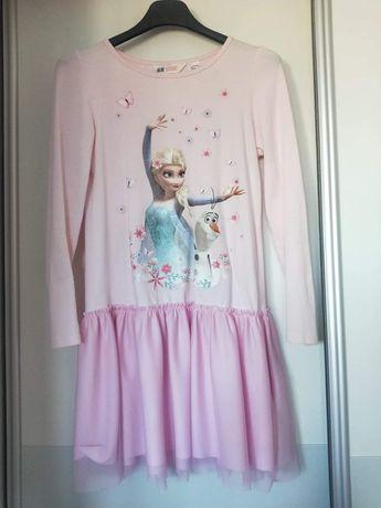 Paka dla dziewczynki 134/140 cm sukienki spodnice bluzki kamizelka,