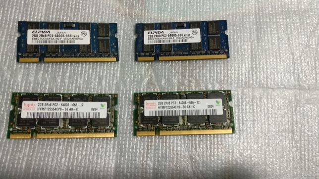 Memórias DDR2 8GB Portátil