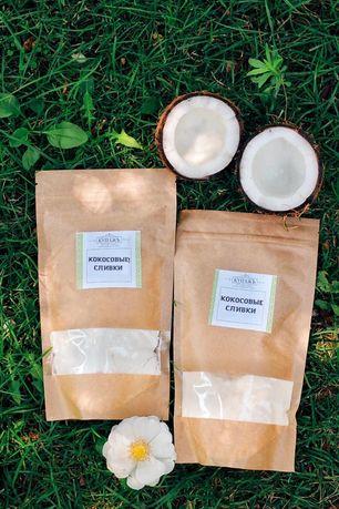 Кокосовые сливки сухие + подарок! Кокос, сливки, подарок, здоровье,еда