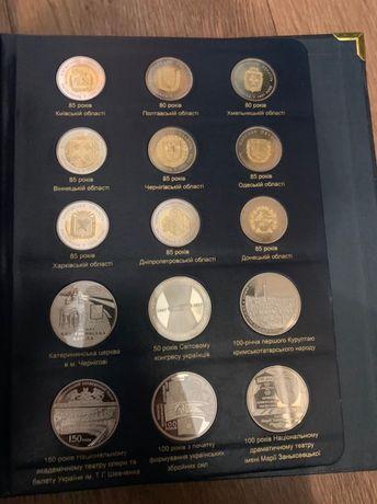 Памятные монеты Украины 1995-2017  158шт в альбомах