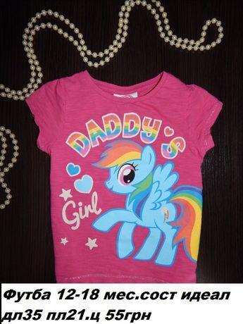 футболка с пони