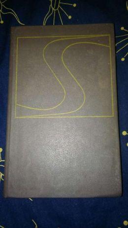 Mały słownik mayematyczny